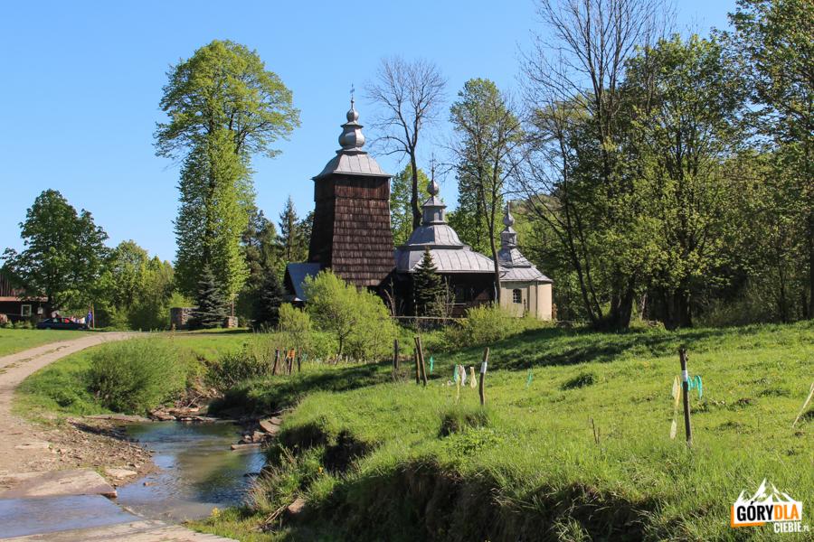 Cerkiew Opieki Bogurodzicy wChyrowej