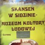 Sidzina, Skansen w Sidzinie - Muzeum Kultury Ludowej