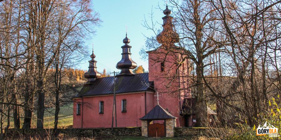 Cerkiew w p.w. śś Kosmy i Damiana w Blechnarce