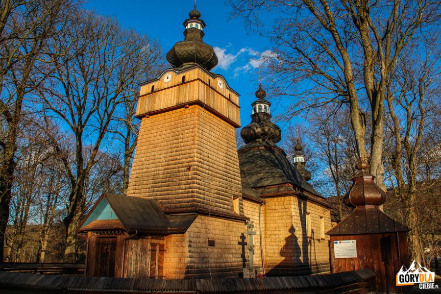 Cerkiew prawosławna p.w. Opieki Bogurodzicy w Hańczowej