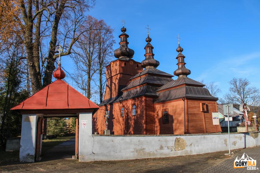 Cerkiew prawosławna p.w. św. Michała Archanioła w Wysowej Zdrój