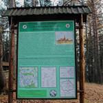 Tablica informacyjna przed Cmentarzem Wojennym nr 60 na Przełęczy Małastowskiej