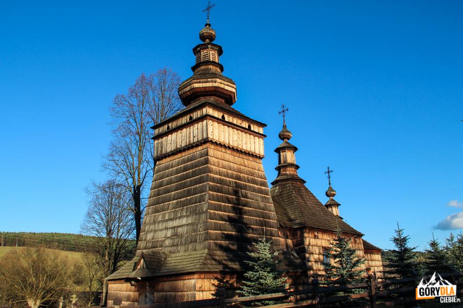 Cerkiew pw. śś. Kosmy i Damiana - Skwirtne