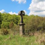 Łemkowski krzyż w nieistniejącej już dzisiaj wsi Wilsznia