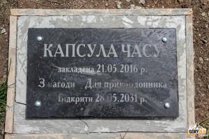"""""""Kapsuła czasu"""" na Krzemieńcu"""