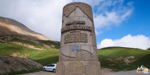 Pomnik Henri Desgranges, francuskiego kolarza, inicjatora i organizatora wyścigu Tour de France