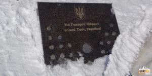 Obelisk na szczycie Howerli