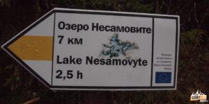 Szlak do Jeziora Niesamowitego
