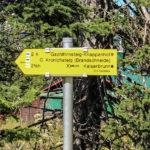 Szlaki przy górnej stacji kolejki linowej Rax-Seilbahn