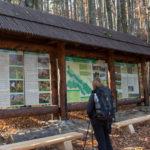 Tablice informacyjne Bieszczadzkiego Parku Narodowego na trasie na Bukowe Berdo