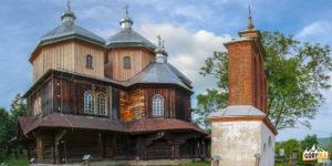 Cerkiew w Bystrem (1902 r. )
