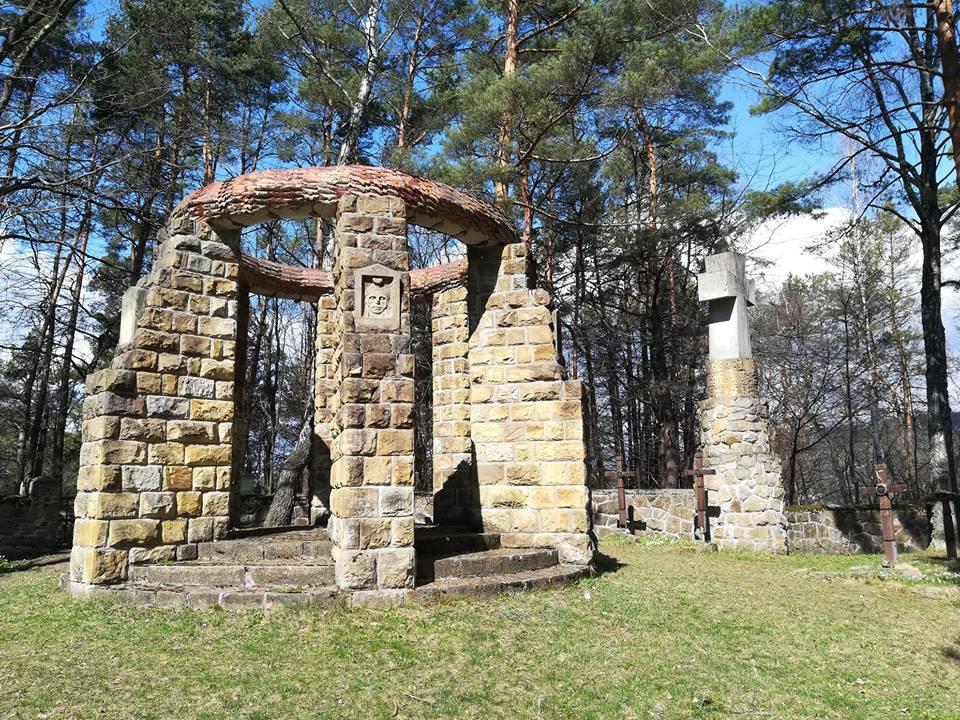 Cmentarz Krempna