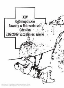 Zawody Ratownictwa Górskiego 2019