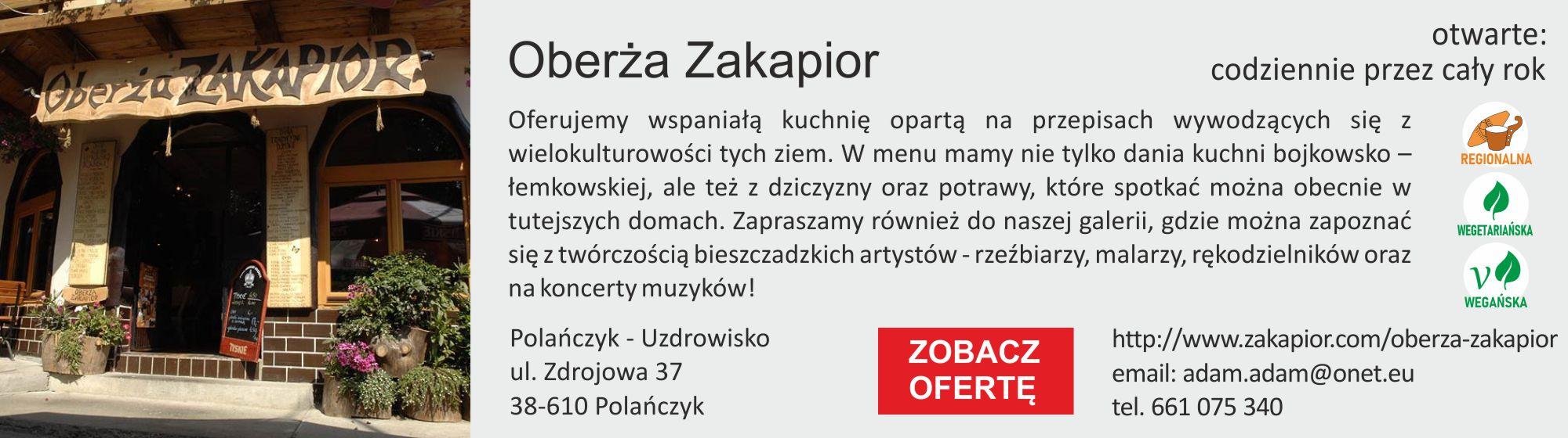 Zakapior